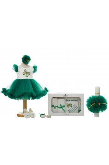 Set Botez Fluturas Verde