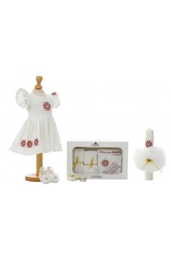 Set Traditional Rosu/Auriu